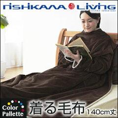 dami604nishikawa - 着る毛布比較「グルーニー」と「ウォーミー」