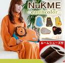 NuKME[ヌックミィ]ヌックミー あったかマイクロフリースガウンケット