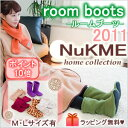 NuKME[ヌックミィ]【2011】ルームブーツ/M・Lサイズ あったかマイクロフリース/ルームシューズ