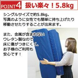 ポイント4.取り扱い楽々!5.8kg