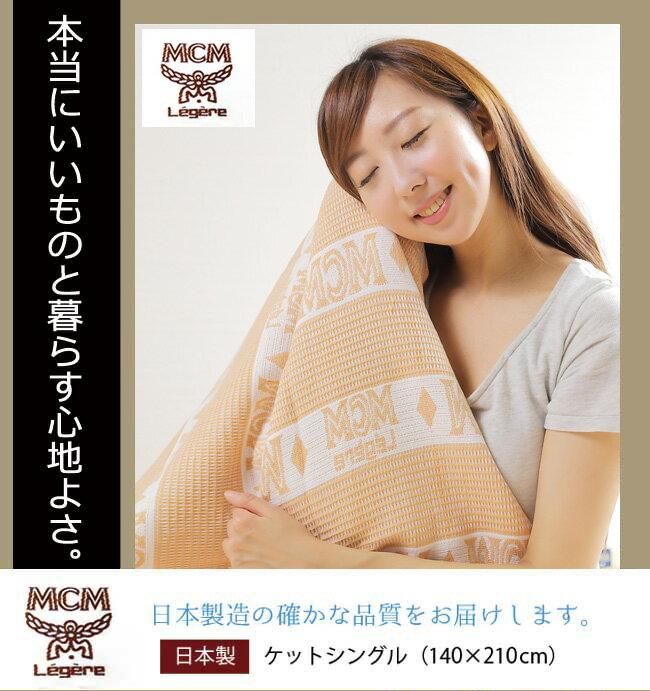 寝具, タオルケット  MCM 1402001 7525 2 100