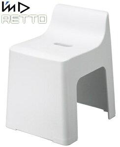 I'm D(アイムディー) RETTO(レットー)ハイチェア High Chair(バスチェア)ハイチェアー バスチェアー 岩谷 イワタニ iwatani【smtb-k】