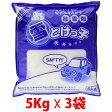 融雪剤【雪とけっ子】塩化カルシウム(5キロ×3袋)雪とけっこ 降雪 除雪 雪おろし5キロ3袋 雪降ろし 凍結防止15kg 5kg×3袋【smtb-k】