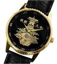 就役70周年記念戦艦大和腕時計大日本帝国海軍戦艦大和・連合艦隊(...
