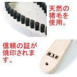 【日本製】かんたん毛玉取りブラシ(NEWブラシクリーナーセット)アートブラシ社正規品