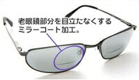 老眼鏡付 ミラーコートサングラス魚釣り用老眼付き偏光グラス・老眼鏡付...