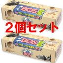 人気集中の為27日頃発送予約中【2箱セット】ベビー用 驚異の防臭袋 BOS(Sサイズ)400枚(サイズ20〜30cm)クリロン化成 箱型 おむつ…