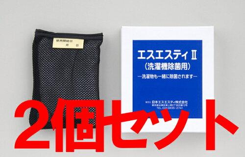 洗濯槽除菌剤 エスエスティII (エスエスティ2)( 洗濯槽クリーナー ) 【配送方...