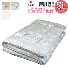【京都西川】【日本製】羊毛混固綿敷き布団
