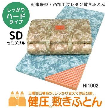 東京西川 健圧敷きふとん ハードタイプ(セミダブル)80mm 160ニュートン(旧表示:120N) HI1002  【smtb-F】【RCP】 05P03Dec16