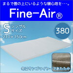 FINE-AIR�ե������������ʥ����(������)