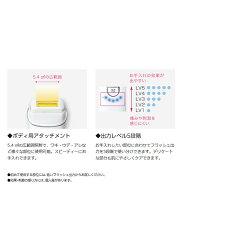 光エステES-WH85-S