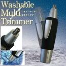 【鼻毛カッター】*マクロス/水洗いでいつでも清潔に使えます。コンパクトで使いやすいデザインです。MCE-3047【鼻毛カッター鼻毛きりはさみ女性%OFF激安通販メンズレディースキッズ大人子供】