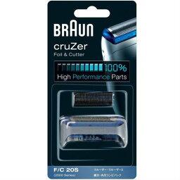 *ブラウン/コンビパック F/C20S ブラウンクルーザー用交換用替刃です。【ブラウン替刃髭剃り電動比較通販メンズレディースキッズ大人子供】