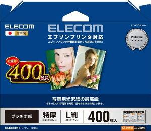 [ELECOM(エレコム)] エプソン対応 光沢紙の最高峰 プラチナフォトペーパー EJK-EPNL400