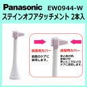 価格 電動歯ブラシ