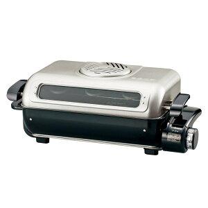 象印 フィッシュロースター 両面焼き 分解洗い&プラチナ触媒フィルター EF-VG40-SA。【魚焼き...