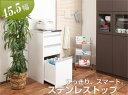 ステンレスキッチンカウンター幅45.5【メーカー直送品・代引き不可】