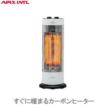 アピックス ダブルカーボンヒーター ACH-748 パールホワイト【暖房器具】