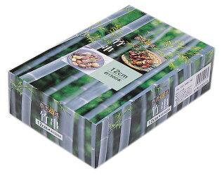 商売繁盛竹串Φ2.5/12cm800g箱入