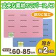 ◆BCラバースノコ60×85cm 厚さ2cm◆ (風呂マット バスマット シャワーマット 浴室マット スノコ) 東和産業 TOWA 海南 メーカー直販
