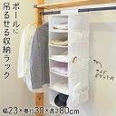 日本製 SAKI(サキ) ワイシャツケース 合皮×メッシュ(5P) W-189 オフホワイト 人気 商品 送料無料
