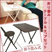 テーブル ブラウン・アイボリ サイドテーブル
