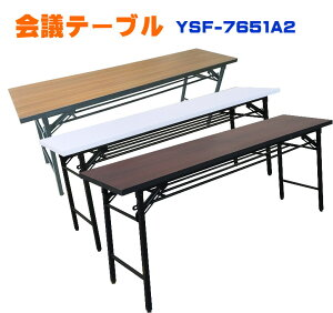 高脚 高脚テーブル 幅180cm...
