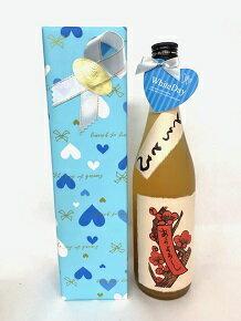 【八木酒造】赤短とろとろの梅酒 のホワイトデーギフト(箱・包装代込)【楽ギフ_包装】【楽ギフ_メッセ】【楽ギフ_メッセ入力】