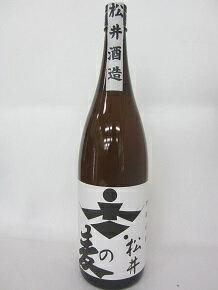 【松井酒造】松井の麦赤720ml(本格焼酎麦)【旧小川の麦】
