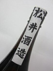 【松井酒造】松井の麦赤1.8L25度(本格焼酎麦)【旧小川の麦】