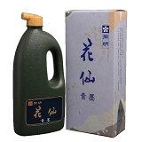 【開明】 花仙 青墨 1L(1000ml) 最高級古墨調墨汁 『墨液 墨汁 墨 書道用品』T SU2111