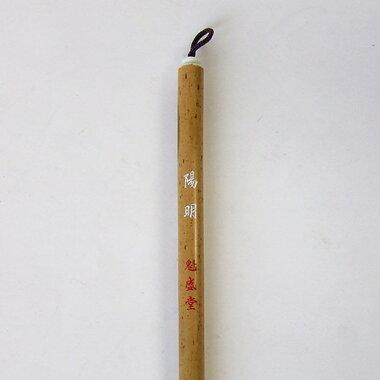 書道筆小筆陽明5.5mm×25mm実用筆細筆【魁盛堂筆】