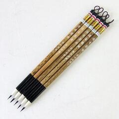 【金鼎牌】選毫圓健5本セット細筆紫毫(うさぎ)唐筆『小筆書道用品書道筆写経筆』