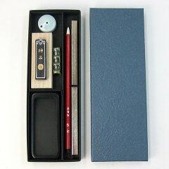 写経セット1a【国産硯三五度】コンパクトにまとめて携帯用(硯箱付)