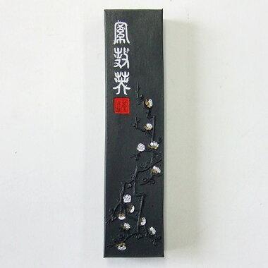 【鈴鹿墨】油煙墨-梅香3丁型(漢字、仮名用)
