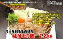 2204【送料無料】味付とり鍋 1.2kg(400g×3袋) 味付とり鍋 とり鍋 鶏鍋 鶏 鶏肉 鶏もも もも 九...