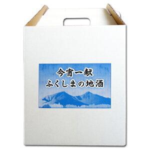 日本酒飲み比べセット今宵一献!福島の地酒6本セット500ml×6本