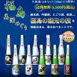 日本酒 飲み比べセット ふくしま美酒めぐり化粧箱入り10本セット 180ml×10本