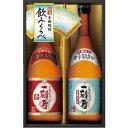 宝酒造 全量芋焼酎「一刻者」飲みくらべ2本セット IK-AA 720ml×2本