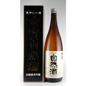 【福島の地酒】【郡山市】【純米吟醸】【甘口】金寳 自然酒 純米吟醸 1.8L
