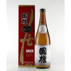 国権 純米酒 720ml