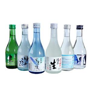 会津の生貯蔵酒飲み比べ6本セット300ml×6本