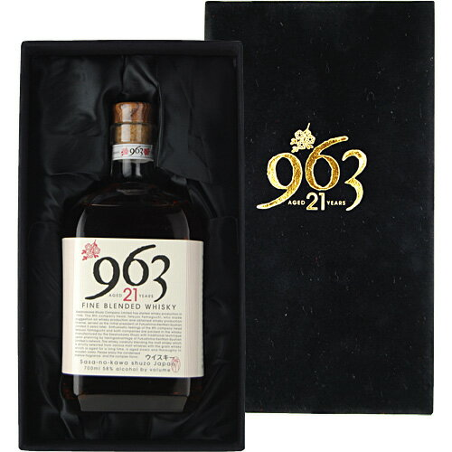 963 AGED 21 YEARS FINE BLENDED WHISKY 700ml