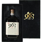 963AGED21YEARSFINEBLENDEDWHISKY700ml