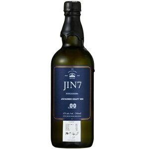 JIN7 series00 700ml 47度 ジャパニーズクラフトジン 大山甚七商店 国産 箱入