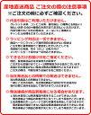 【送料無料】【産地直送】【冷凍】福岡県/華味鳥 味わい燻製セット 華味鳥もも燻製200g、華味鳥パストラミスモーク180g、華味鳥生ハムスライス100g ※ラッピング・熨斗不可、代引不可 2