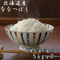 特Aランクで美味しいお米!お取り寄せしたいおすすめは?