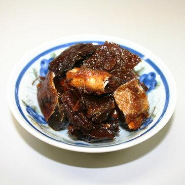 鮭はらす甘露煮 【鮭】【サケ】【シャケ】