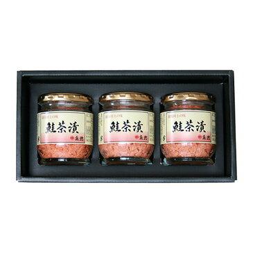鮭茶漬 3本セット 【鮭】【サケ】【シャケ】【しゃけ】【新潟】【村上】